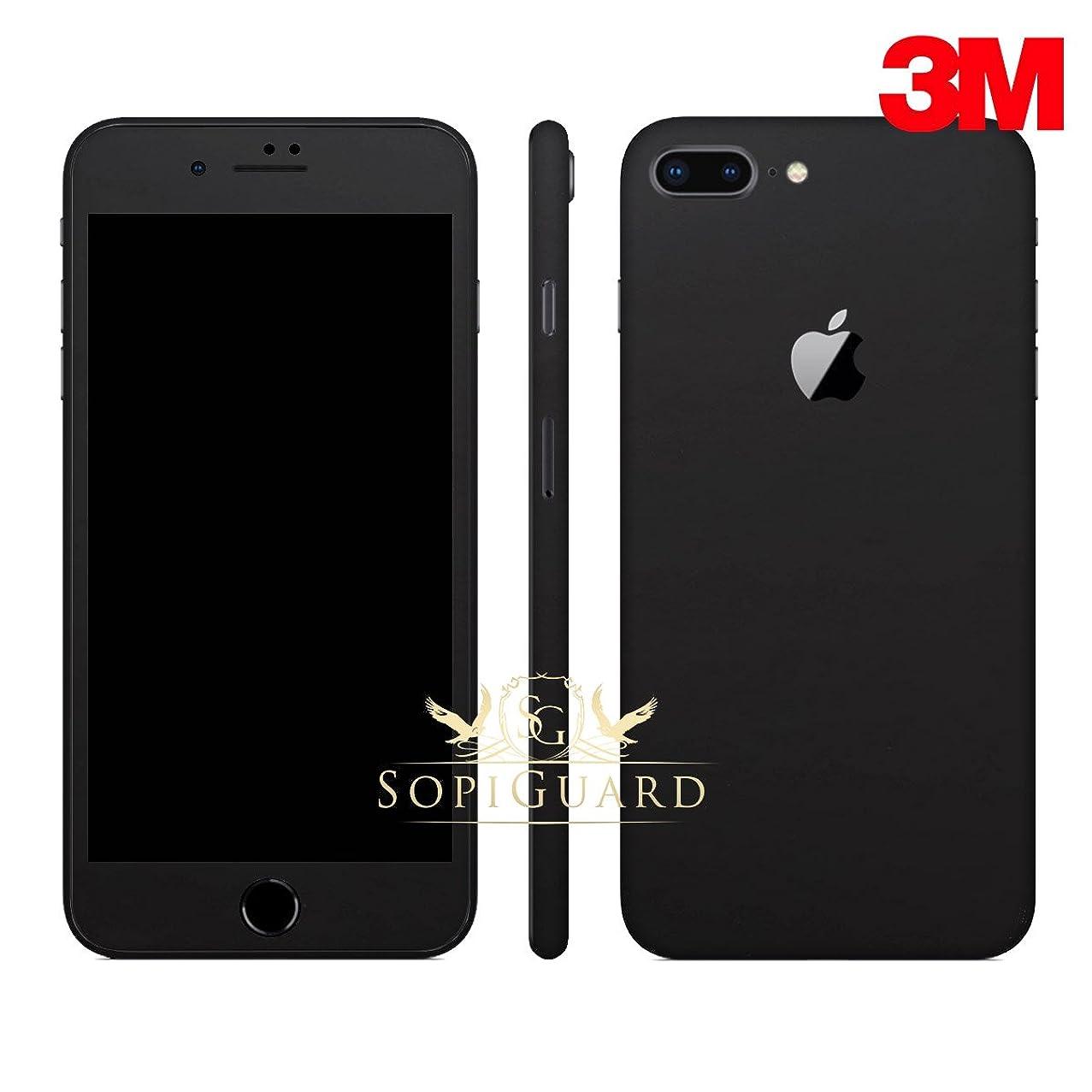 SopiGuard Carbon Fiber Full Body Precision Edge-to-Edge Coverage Easy-to-Apply Vinyl Skin Sticker for iPhone 8 Plus (3M Matte Black)