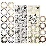 secret candy magic 1day(シークレットキャンディーマジック ワンデー) secret candy magic 1day Premium(シークレットキャンディーマジック ワンデー プレミア) セピア 度なし 20枚入り セピア ±0.00 20枚入り