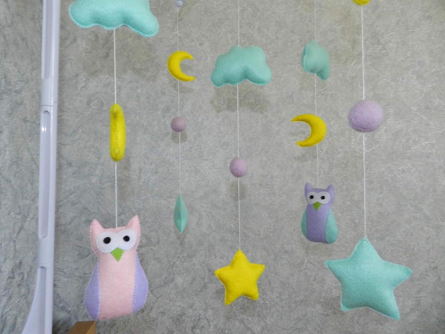 Handmade Nursery Crib Mobile | Felt Crib Mobile for Boys and Girls, Made with Love (Owls-2)