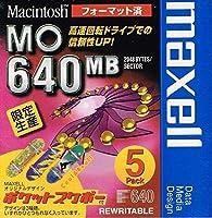 マクセル 3.5インチ MOディスク 640MB 5枚パック Machintoshフォーマット済み MA-M640 MAC B5P