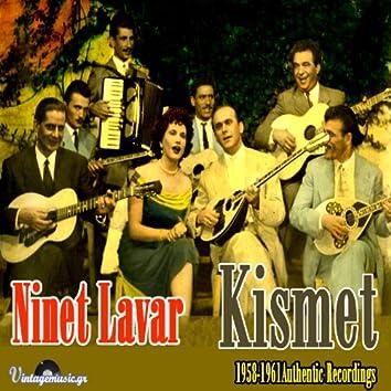 Kismet (1958-1961 Authentic Recordings)