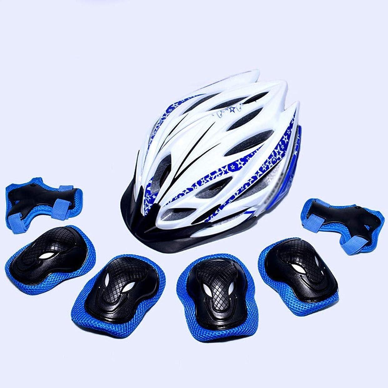 ベスト恋人職業子供/若者膝パッド肘パッドプロテクターセットかっこ幼児用アウトドアサイクリングスポーツ (Color : Blue, Size : S)