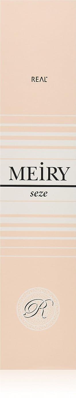 表示ゴミ箱を空にする構成員メイリー セゼ(MEiRY seze) ヘアカラー 1剤 90g 7NB
