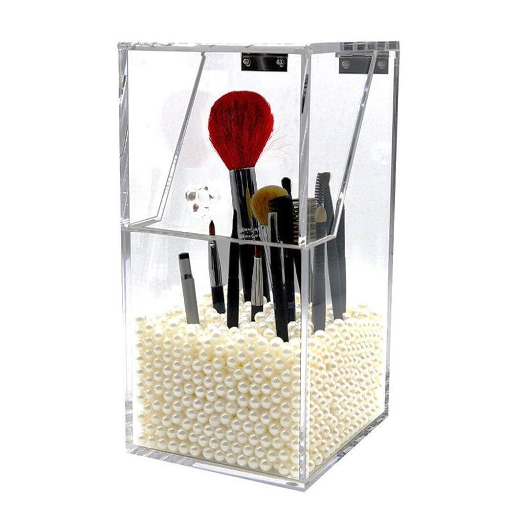 規模型素人ITTE アクリル 透明な化粧箱真珠収納ボックス ブラシペンシル 口紅ポリッシュ防塵の化粧道具組織者 (ホワイト)