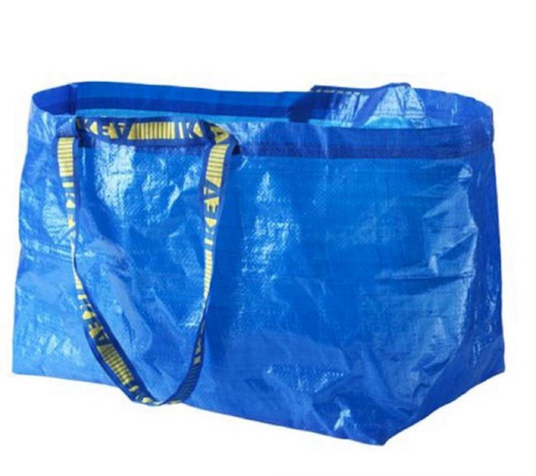 スカリーパノラマ思われる[IKEA] FRAKTA キャリーバッグ L ブルー