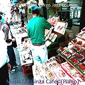 Music for Ginza Cafes (Piano)