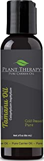 Plant Therapy Tamanu Carrier Oil 2 oz Base Oil for Aromatherapy, Essential Oil or Massage use
