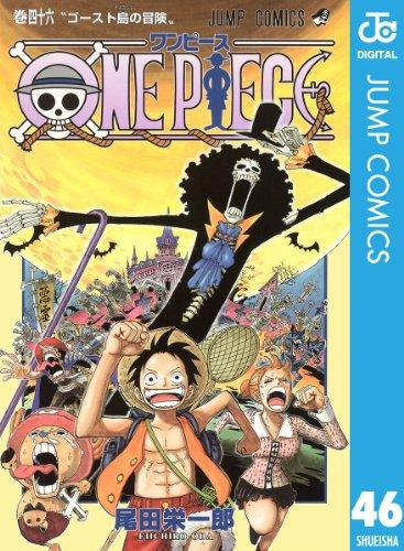 ONE PIECE モノクロ版 46 (ジャンプコミックスDIGITAL)