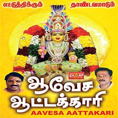 Ayyappa Dasan, Karumari Karna & Veeramani Karna