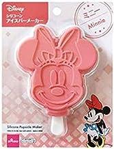 Silicone Popsicle Maker Disney Minnie
