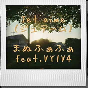 Jet'aime (feat. VY1V4)