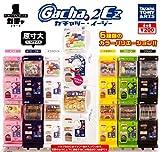 タカラトミーアーツ ガチャぶんのいちシリーズ Gacha 2 EZ ガチャツー・イージー 全6種セット