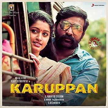 Karuppan (Original Motion Picture Soundtrack)