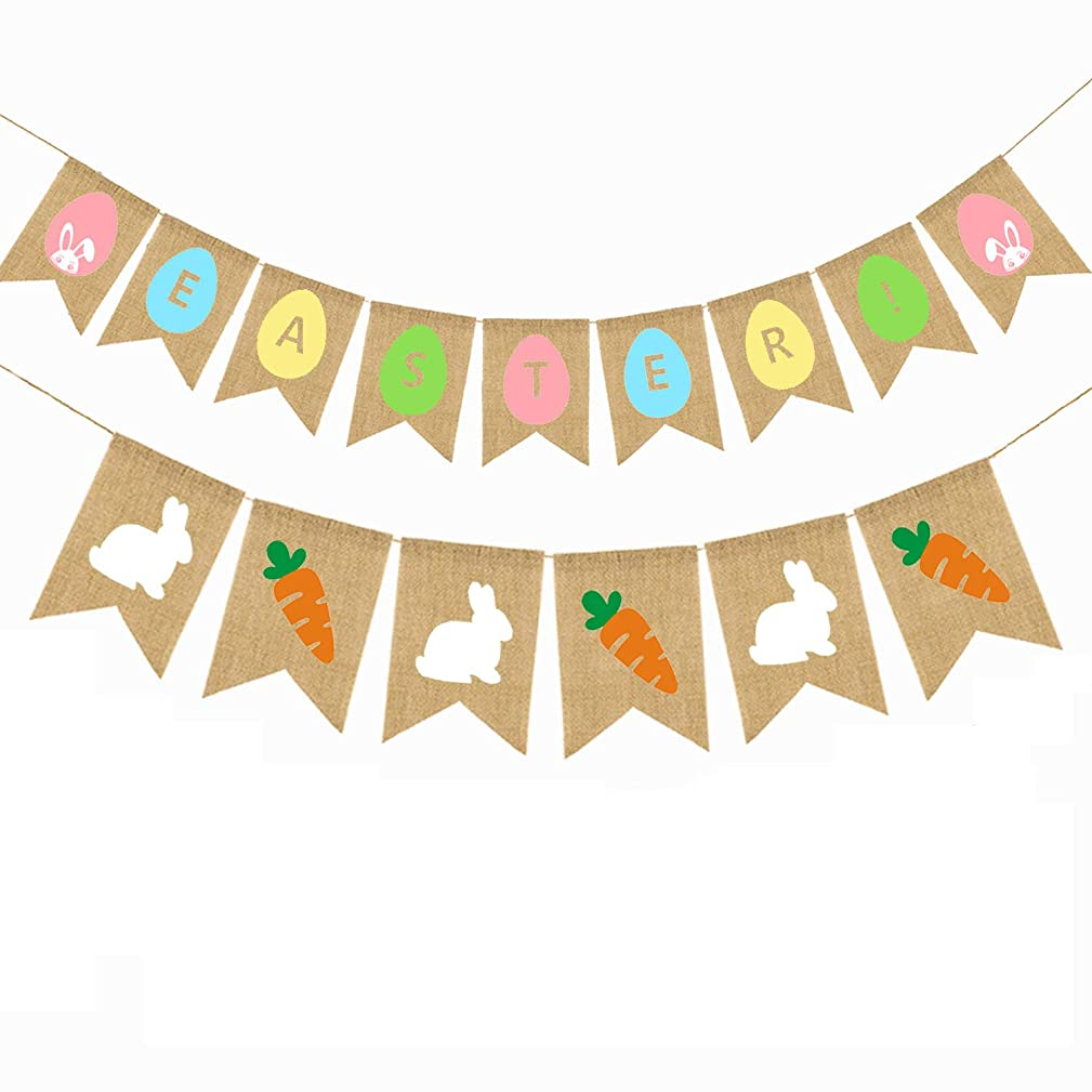 DELIFUR Happy Easter Banner Bunny and Carrot Banner for Party Decoration Multicolor Burlap Fabric Flag Hanging for Easter (Brown)