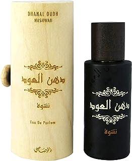 Dhanal Oudh Nashwah By Rasassi, Perfume for Men and Women - Eau de Parfum, 40 ml