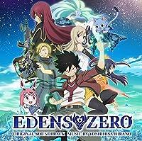 アニメ「EDENS ZERO」 オリジナル・サウンドトラック