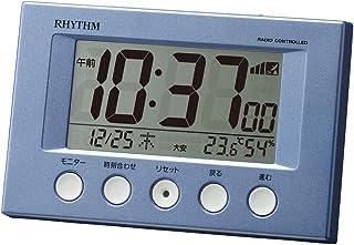 【Amazon.co.jp 限定】リズム時計 目覚まし時計 電波時計 温度計・湿度計付き フィットウェーブスマート サルビア・ブルー・メタリック 8RZ166SR79