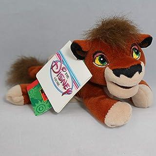 "Disney Simba's Pride: Kovu Mini Bean Bag 8"""