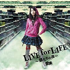 LIVE for LIFE ~狼たちの夜~
