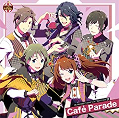 Cafe Parade「Delicious Delivery」の歌詞を収録したCDジャケット画像
