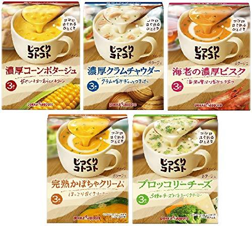 ポッカサッポロ じっくりコトコトスープ 5種アソートパック(濃厚コーン1箱(3食入)、濃厚クラムチャウダー1箱(3食入)、海老の濃厚ビスク1箱(3食入)、完熟かぼちゃクリーム1箱(3食入)、ブロッコリーチーズ1箱(3食入)) 計 15食入 ×5個