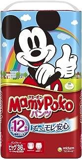 【パンツ ビッグサイズ】マミーポコパンツ (12~22kg)36枚 【Amazon.co.jp限定】