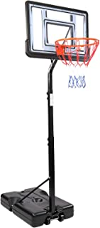 PEXMOR Upgraded Kids Basketball Hoop, Portable Height Adjustable 6.9'-8.5' Sports Basketball Hoop Backboard System Stand w...