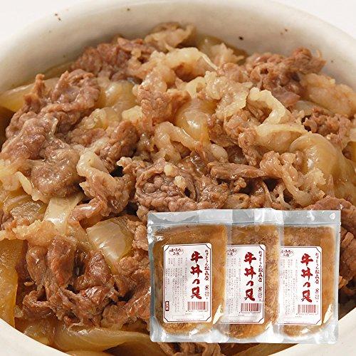 近江牛 牛丼の具(3食入り)【冷凍】