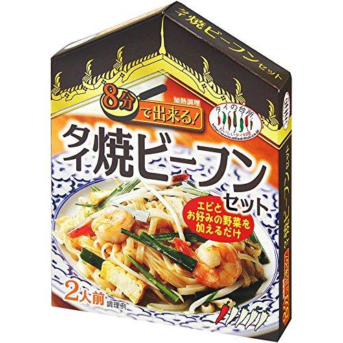 アライド タイの台所 8分で出来るタイ焼きビーフンセット 箱40g [2230]