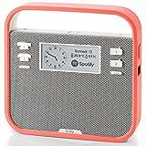 invoxia Tragbarer Smart-Lautsprecher mit Alexa Sprachservice, Rot