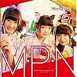 M・P・N (Mercoco Party Night)(初回限定盤C)(浴衣ジャケット)