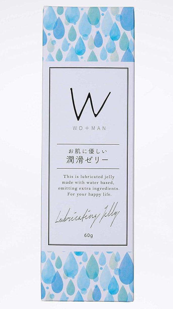 ダイエット癒す救い【4個セット】WO?MAN 潤滑ゼリー 60g