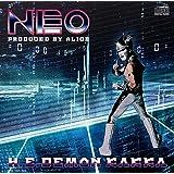 【メーカー特典あり】 NEO (初回生産限定盤) (DVD付) (オリジナルポストカード付)