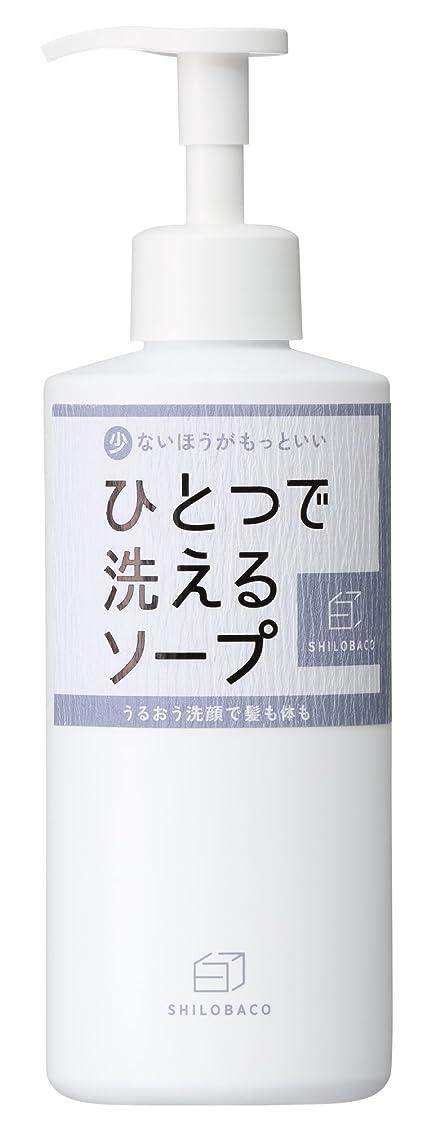 輝く軸鳴り響く白箱 ひとつで洗えるソープ 400ml