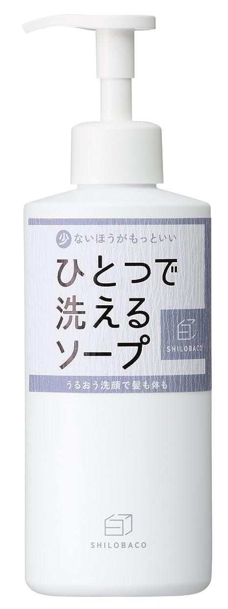 スペクトラム不要偏心白箱 ひとつで洗えるソープ 400ml