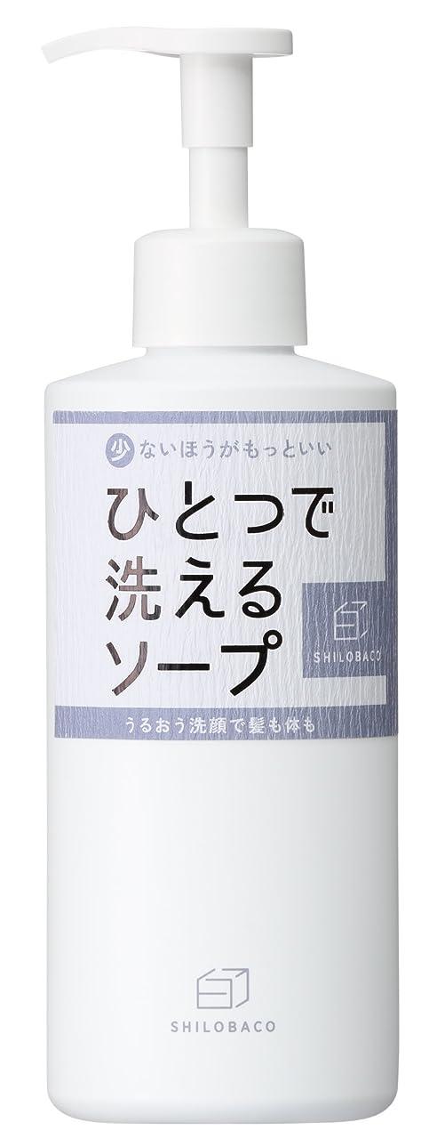 平行うんざり考慮白箱 ひとつで洗えるソープ 400ml