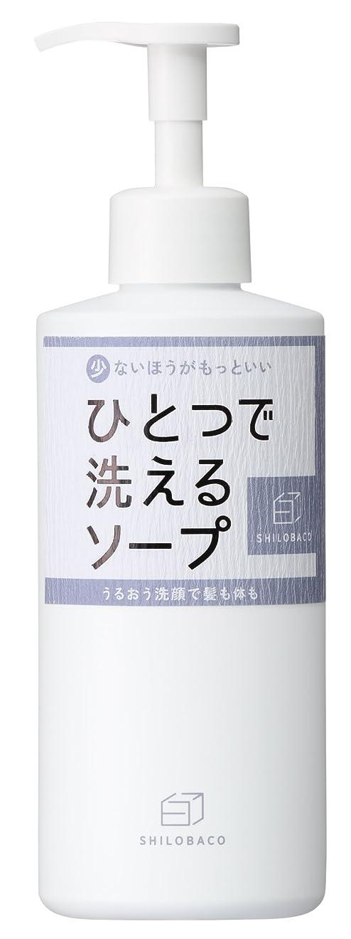 ウェイド溝小学生白箱 ひとつで洗えるソープ 400ml