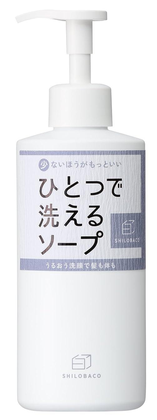 ペチコートモーション振る舞う白箱 ひとつで洗えるソープ 400ml