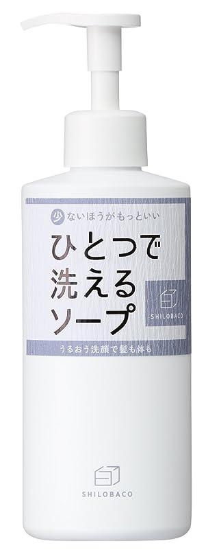ロボット恨みやさしく白箱 ひとつで洗えるソープ 400ml