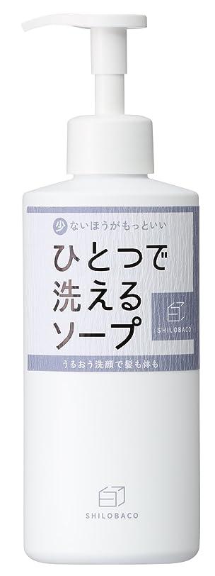収束抽象化どこか白箱 ひとつで洗えるソープ 400ml