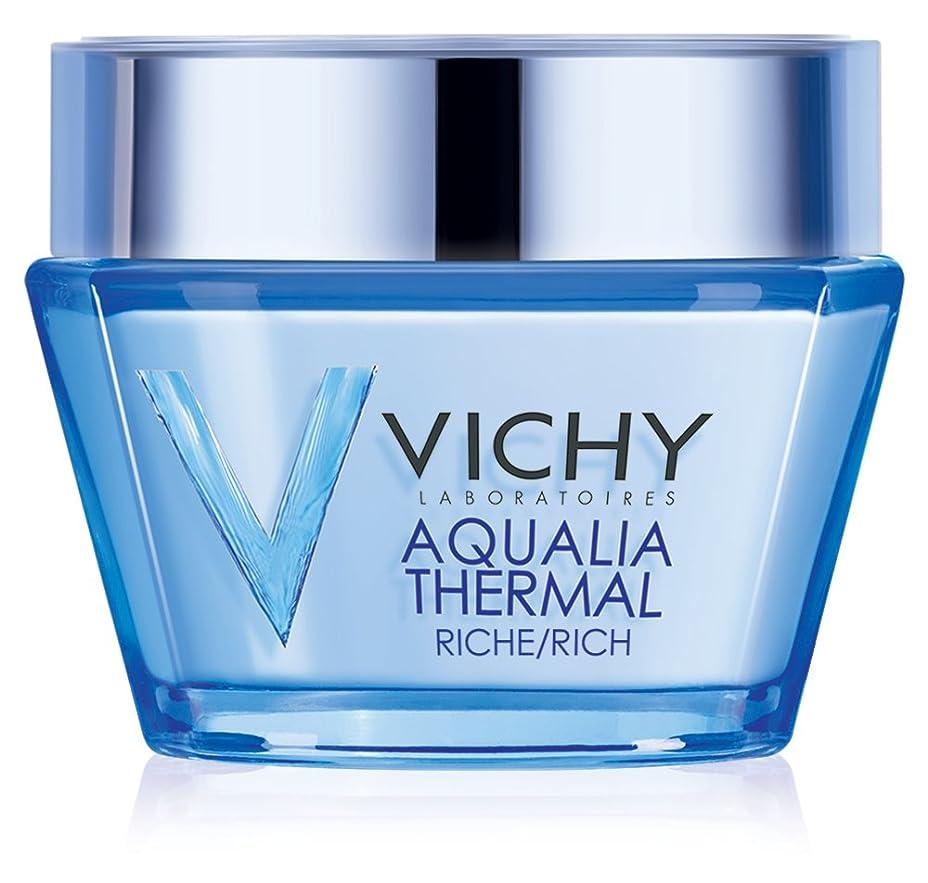 に勝る医療過誤ゴミ箱を空にする[Vichy] Aqualia Thermal Dynamic Hydration Rich Cream - For Dry To Very Dry Skin 50ml/1.7oz
