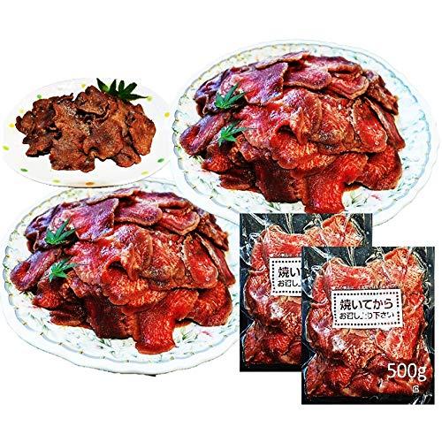 【仙台発祥】 やわらか牛たん塩味切り落とし500g×2袋(1kg)