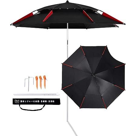 パラソル 大型 角度調節 ガーデンパラソル ビーチパラソル UVカット チルト機能付 日傘 雨傘 パラソルセット ペグ付き サンシェード 収納バッグ付き