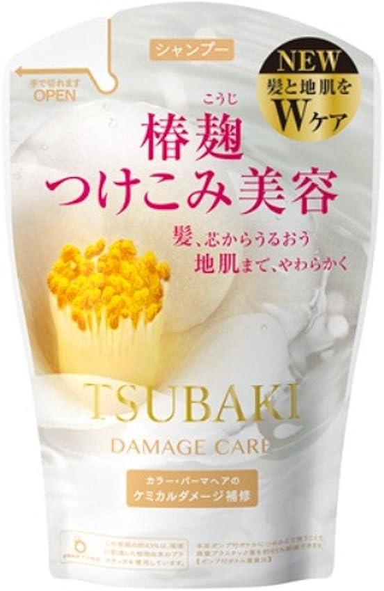 カテゴリーフェザー抗生物質TSUBAKI ダメージケア シャンプー つめかえ用 380mL
