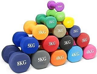 ダンベル MOJEER【2個セット1kg 2kg 3kg 4kg 5kg 6kg 8kg10kg】【 選べる8色】筋トレ ダイエット 鉄アレイ ソフトコーティング