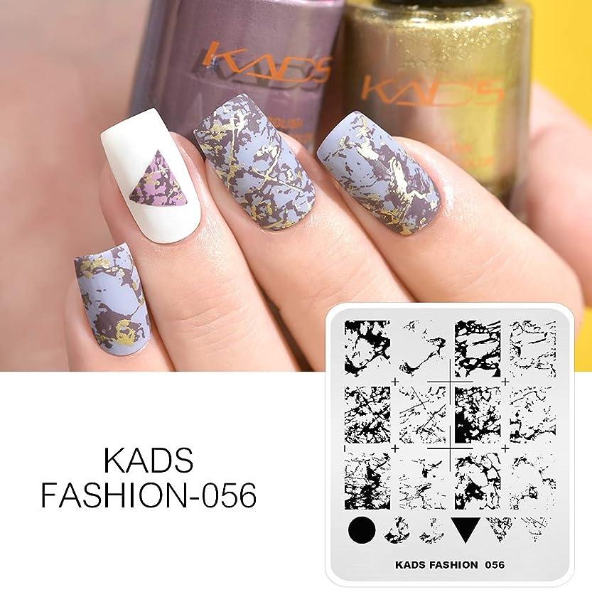 一定抑制する口径KADS ネイルプレート スタンププレート ファッションスタイル 不規則図案 マニキュア道具 ネイルイメージプレート ネイルアートツール (FA056)