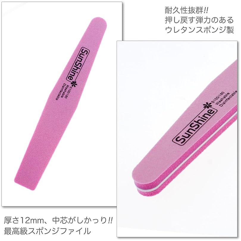 顧問層経度スポンジネイルファイル 最高級スポンジファイル 100 180G プロ仕様 サロン用 爪磨き