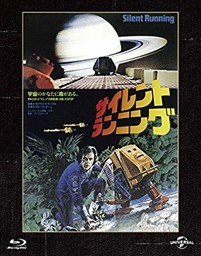 サイレント・ランニング Blu-ray