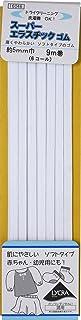 NASKA スーパーエラスチックゴム 6コール 約5mm巾 9m巻 白 16046