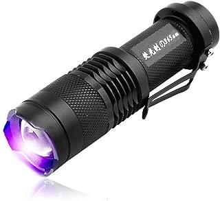 كشاف إضاءة خلفية لمصباح LED بنفسجي اللون 395 نانومتر لمصباح التفتيش لبقع بول الكلاب والقطط والكلاب والقطط والكراب.